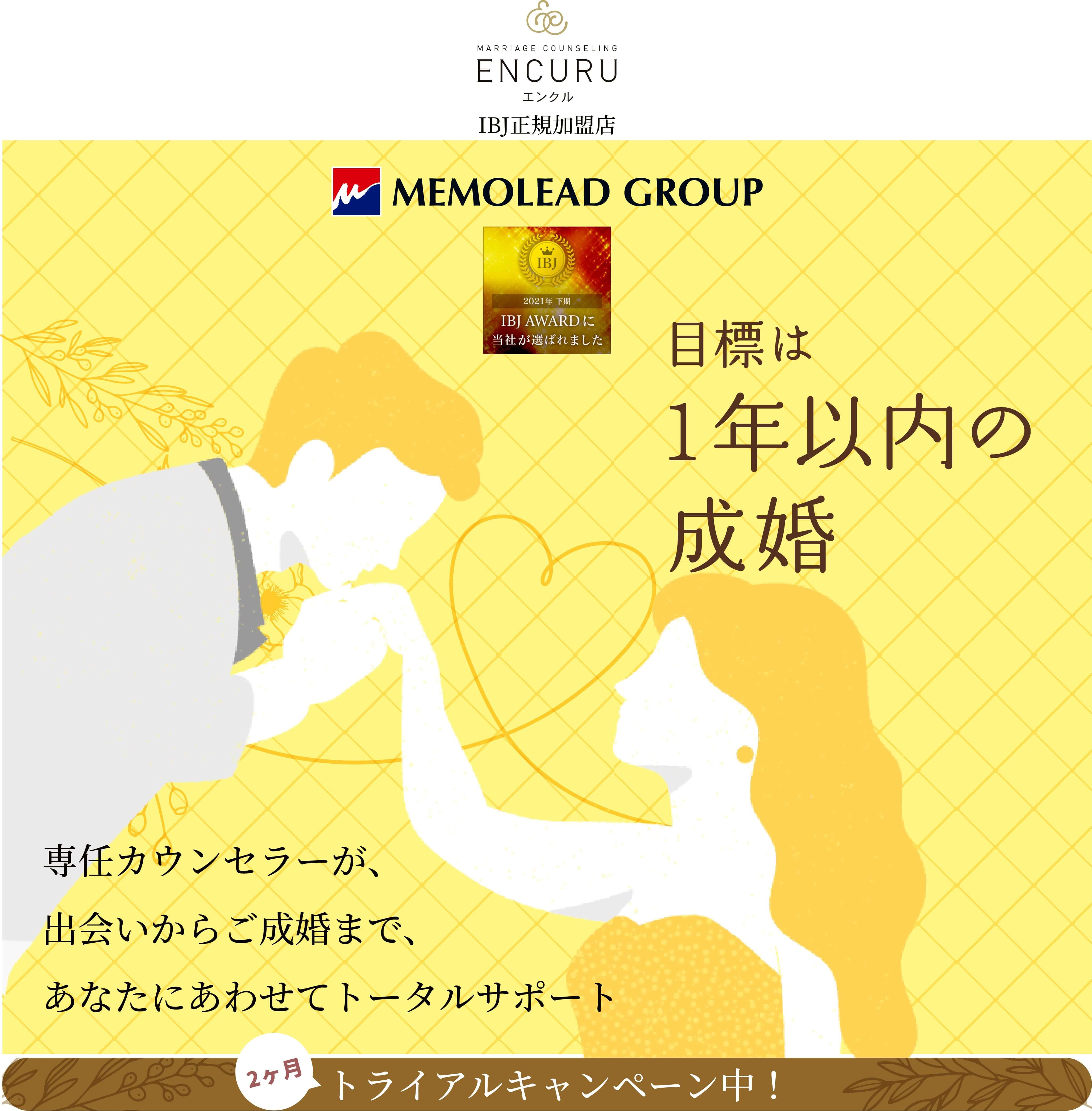 佐賀の結婚式場 エンクル