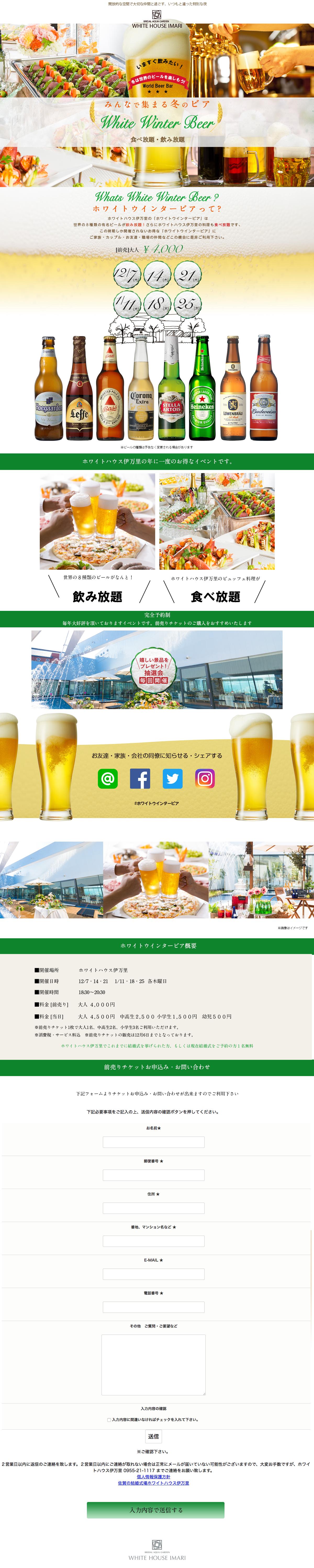 whi_beer