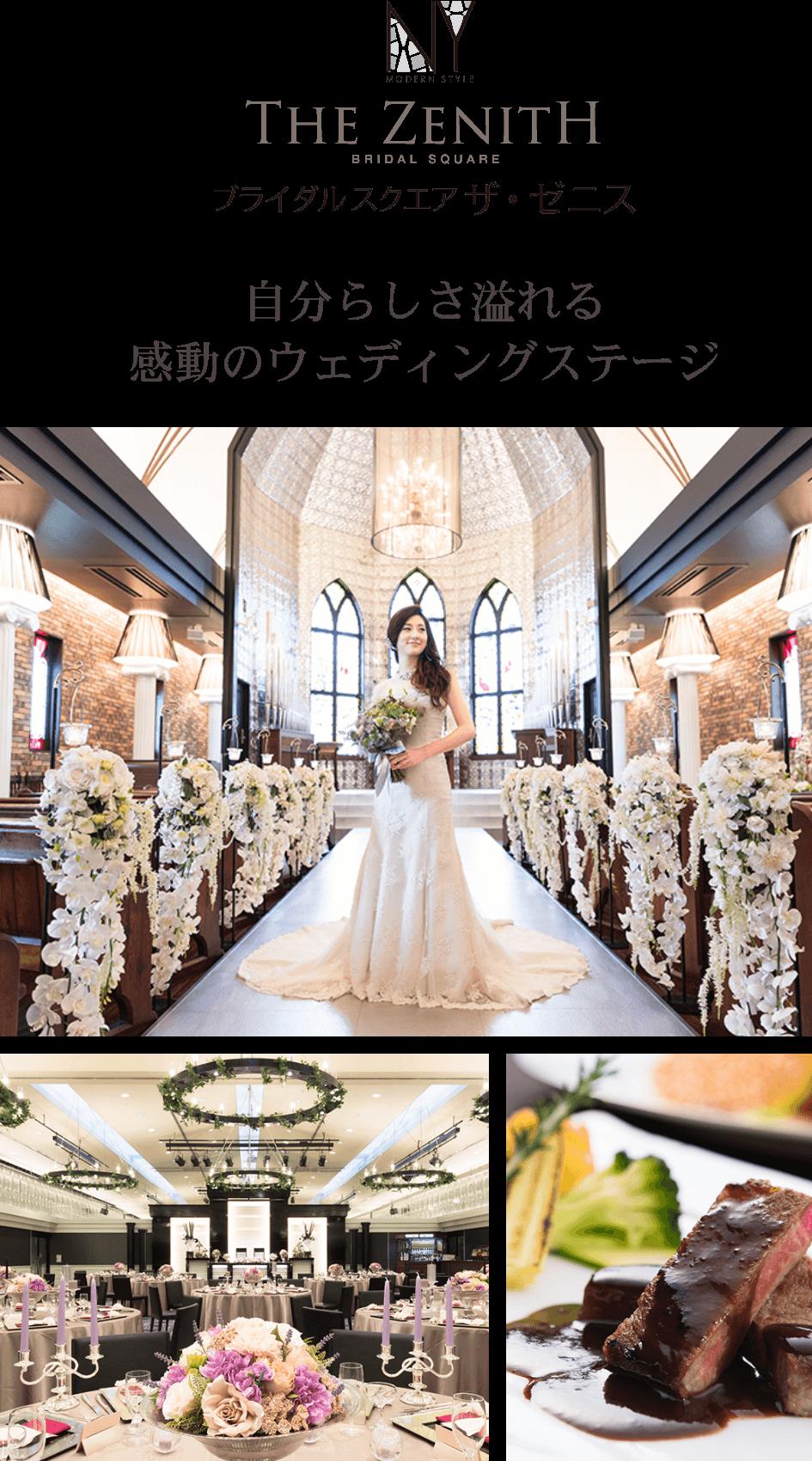恋する花嫁第8弾 冬恋