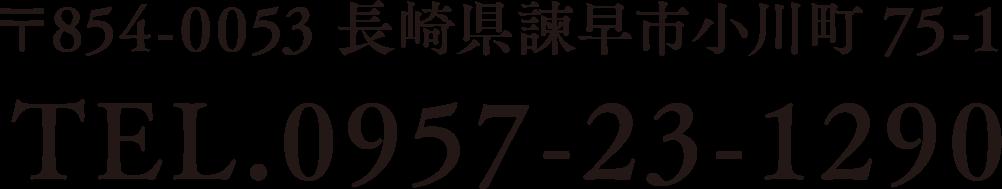 0954-23-4477